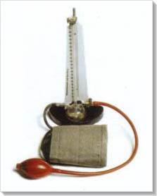2 fokozatú magas vérnyomás leírása)